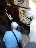 Cave of thour makkah royalty free stock photo