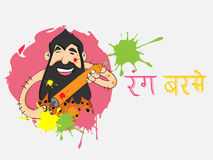 Caveman with color gun for Indian Festival, Holi celebration. Royalty Free Stock Photography