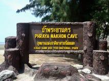 Caverna de Phraya Nakhon imagem de stock royalty free