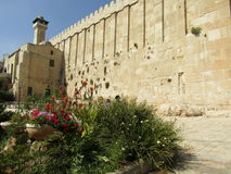 Caverna dei patriarchi in Hebron, Israele fotografia stock