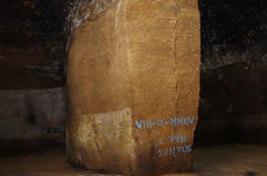 A caverna do La Batida 5 Imagem de Stock Royalty Free