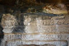 Cavernes d'Udayagiri, Vidisha, Madhya Pradesh images libres de droits