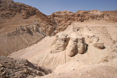 THE CAVES OF QUMRAN Royalty Free Stock Photo