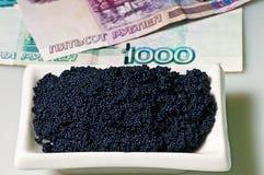Caviar and Rubel Stock Photos