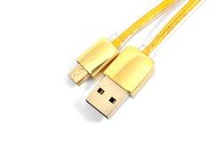 Cavo ad alta velocità di USB dell'oro premio Fotografia Stock Libera da Diritti