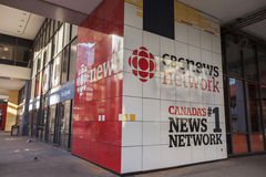 CBC News building in Toronto Royalty Free Stock Photo
