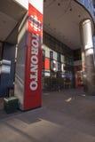 Cbc-nyheternabyggnad i Toronto Arkivfoto