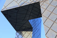 CBD-Beijing CCTV Tower Royalty Free Stock Image