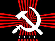 Cccp background Stock Photos