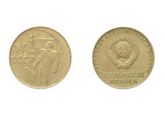 CCCP coin Royalty Free Stock Photography