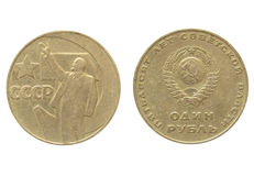 CCCP coin Royalty Free Stock Images