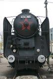 Cccp locomotif Photographie stock libre de droits