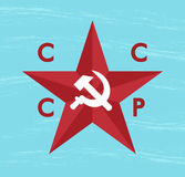 Cccp star Stock Photo
