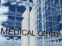 Ccenter medico Fotografia Stock Libera da Diritti