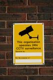 Cctv-Überwachungzeichen Lizenzfreies Stockfoto