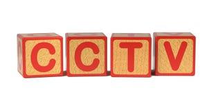CCTV - Χρωματισμένοι φραγμοί αλφάβητου των παιδιών. Στοκ εικόνα με δικαίωμα ελεύθερης χρήσης