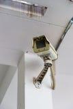CCTV камеры слежения Стоковые Изображения RF