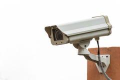 CCTV на белой предпосылке Стоковое Фото