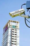 CCTV Fotografia Stock