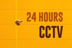 Κάμερα CCTV εικοσιτεσσάρων ωρών Στοκ Φωτογραφίες