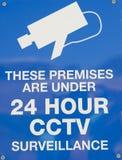 cctv-bevakningvideo Arkivbild
