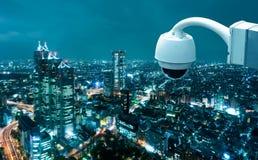 CCTV Camera Operating Royalty Free Stock Photos