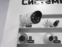 CCTV camera. Security camera on the wall. Private property protection. royalty free stock photo