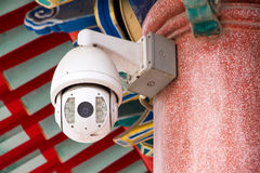 CCTV camera. Security camera on the wall. Private property prote Stock Photos