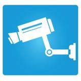 CCTV Stock Photos