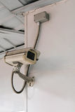 CCTV Camera. CCTV What are you looking at Stock Photo