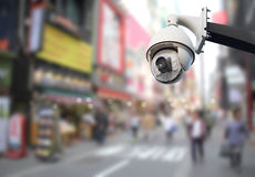 Cctv in city Royalty Free Stock Images