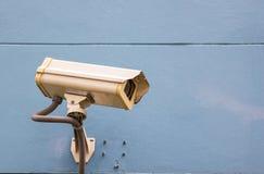 CCTV dla ochrony Obrazy Royalty Free