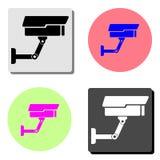 CCTV. flat vector icon stock illustration