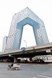 CCTV Headquarters Royalty Free Stock Image