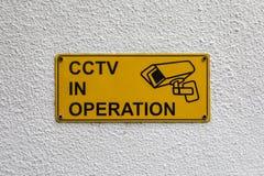 CCTV i operation arkivfoton