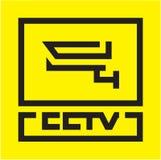 CCTV, kamera, wideo inwigilaci ikona ilustracja wektor