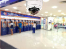 CCTV Security camera Auto teller machine(ATM)  area background. Royalty Free Stock Image