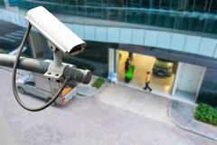 CCTV or surveillance camera. CCTV or surveillance operating on building entrance Royalty Free Stock Photography