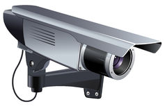 CCTV wektoru ilustracja Obraz Stock