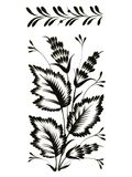 Cdecorative ornament. Decorative ornament, hand drawn, , black illustration in Ukrainian folk style Royalty Free Stock Images