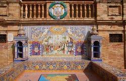 Cádiz Foto de archivo