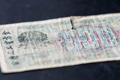 Cédula obsoleta em cinco cem rublos de russo, 1919 anos Fotos de Stock