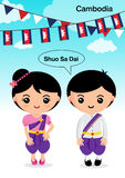 CEA-Camboja ilustração stock