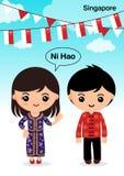 CEA Singapura ilustração royalty free