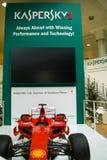 cebit计算机商展kaspersky实验室立场 免版税库存图片