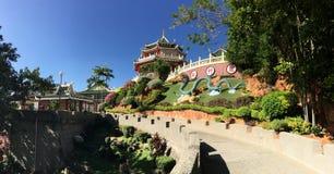 The Cebu Taoist Temple Stock Image