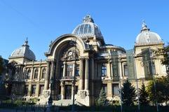 CEC银行在布加勒斯特 免版税库存照片