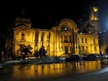 CEC银行,布加勒斯特,罗马尼亚 库存照片