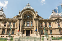 CEC Bank In Bucharest Royaltyfria Foton