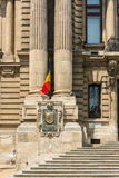 CEC Bank In Bucharest Royalty Free Stock Images